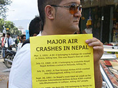 Air Safety March